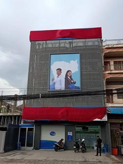 DGB Ta Khmau Branch