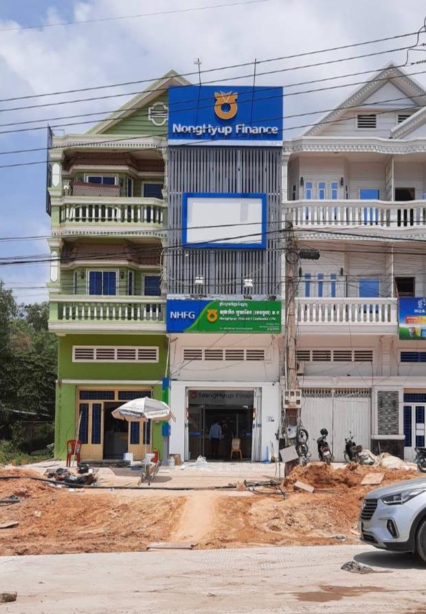 NH Preah Sihanouk Branch
