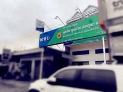 NHFG Branch Office