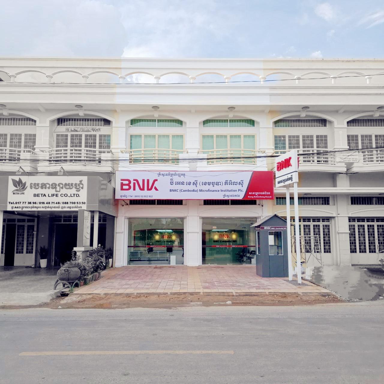 BNK Battambang 1