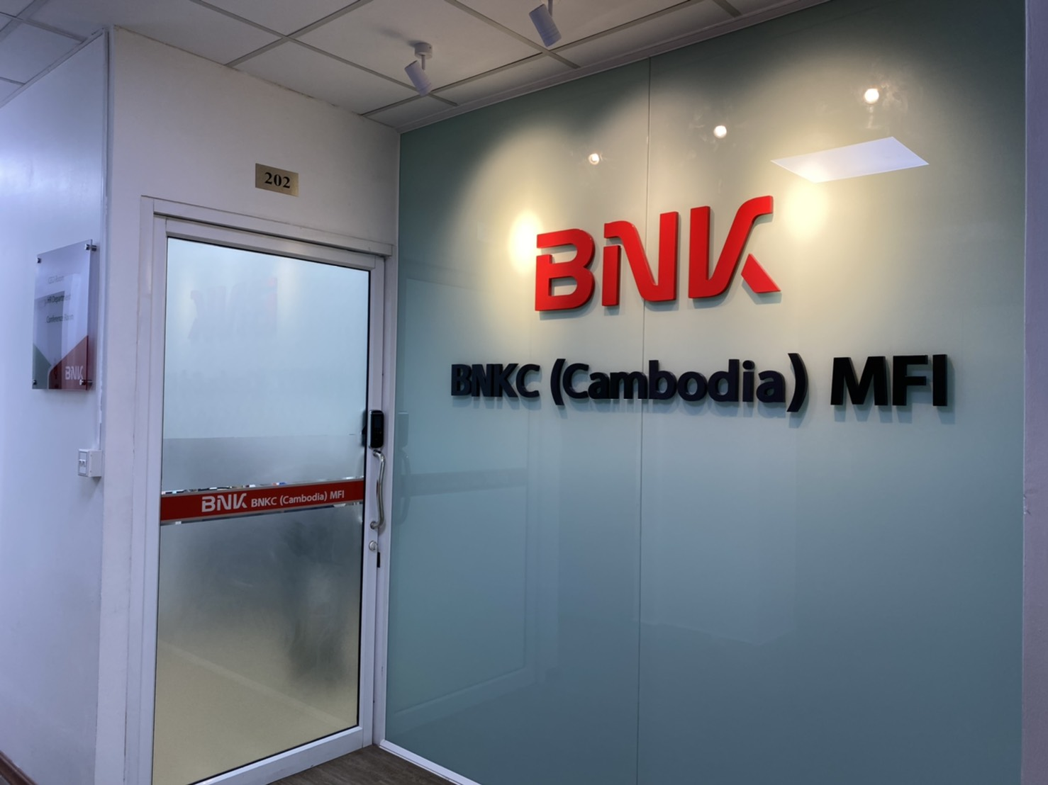 BNK Head Office
