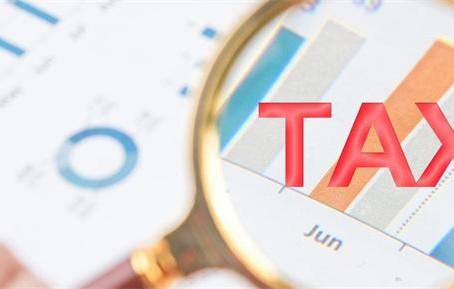 """纳税责任、违反罚款及""""协定"""""""