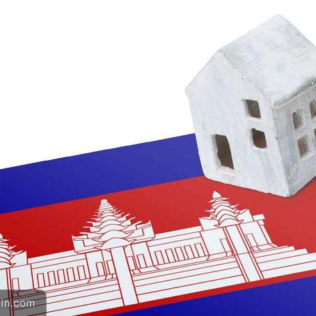 柬埔寨不动产市场的复苏,引领投资和投机,给你的什么样的机会和选择呢?
