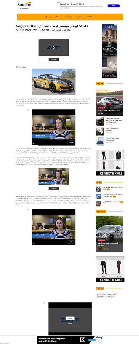 11558-advanced-coverage-gogogear-racing-
