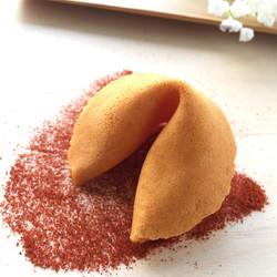 天天幸運餅西班牙紅椒風味