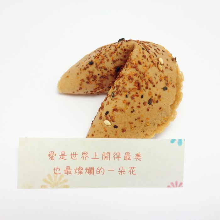 客製化籤文 天天幸運餅七味唐辛子風味