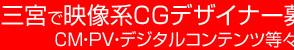 デザインとテクノロジーの融合   FITC Tokyo 2015