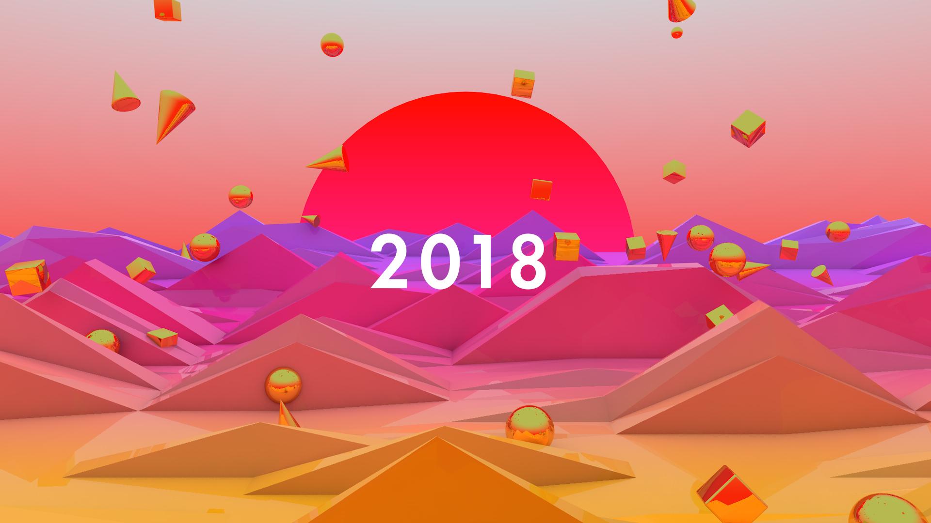 2018年新年あいさつ