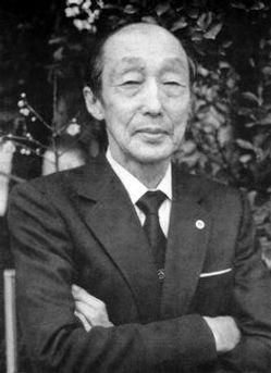 Tomiki Shihan