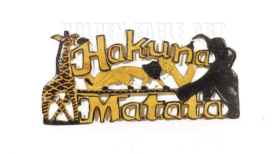 Softwood hakuna matata(no worries)wall poster