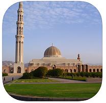 Masjid timetable logo.PNG