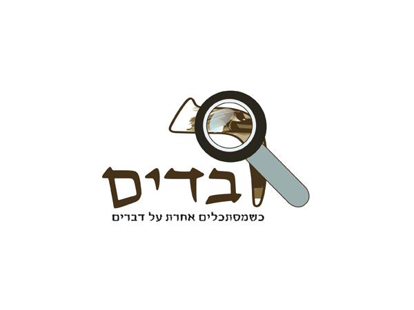 לוגו רבדים