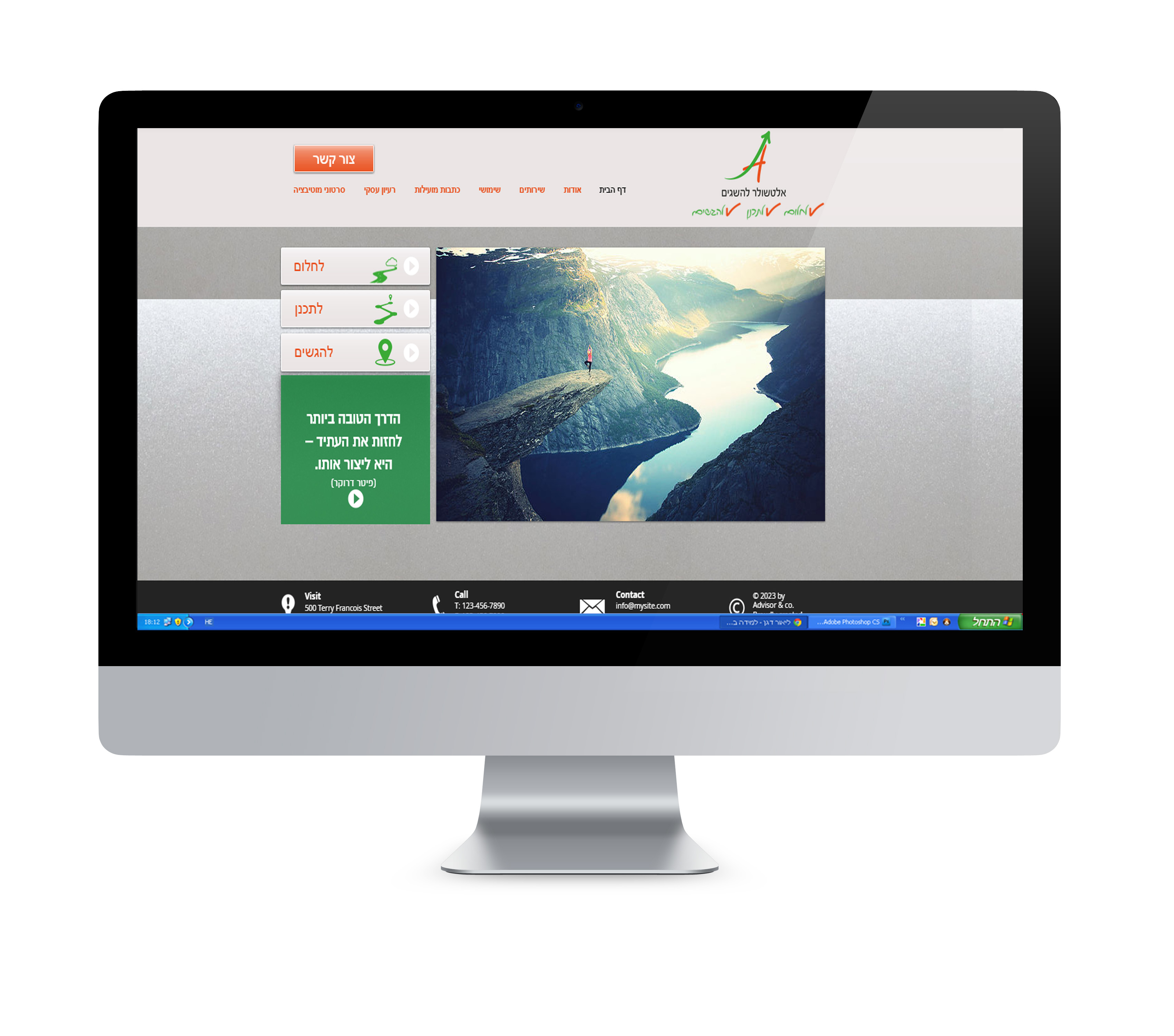 עיצוב אתר בוויקס