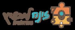 לוגו-סופי-זינה-שקוף