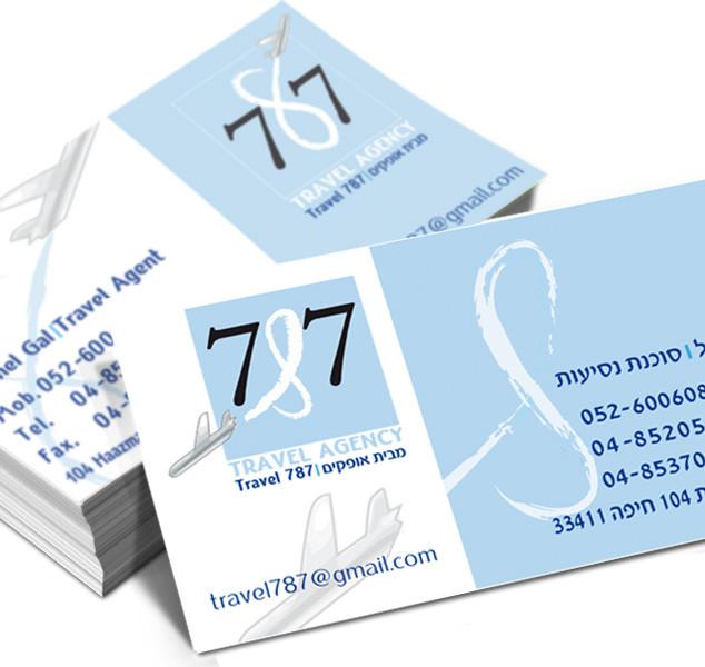כרטיס ביקור רחל גל.jpg
