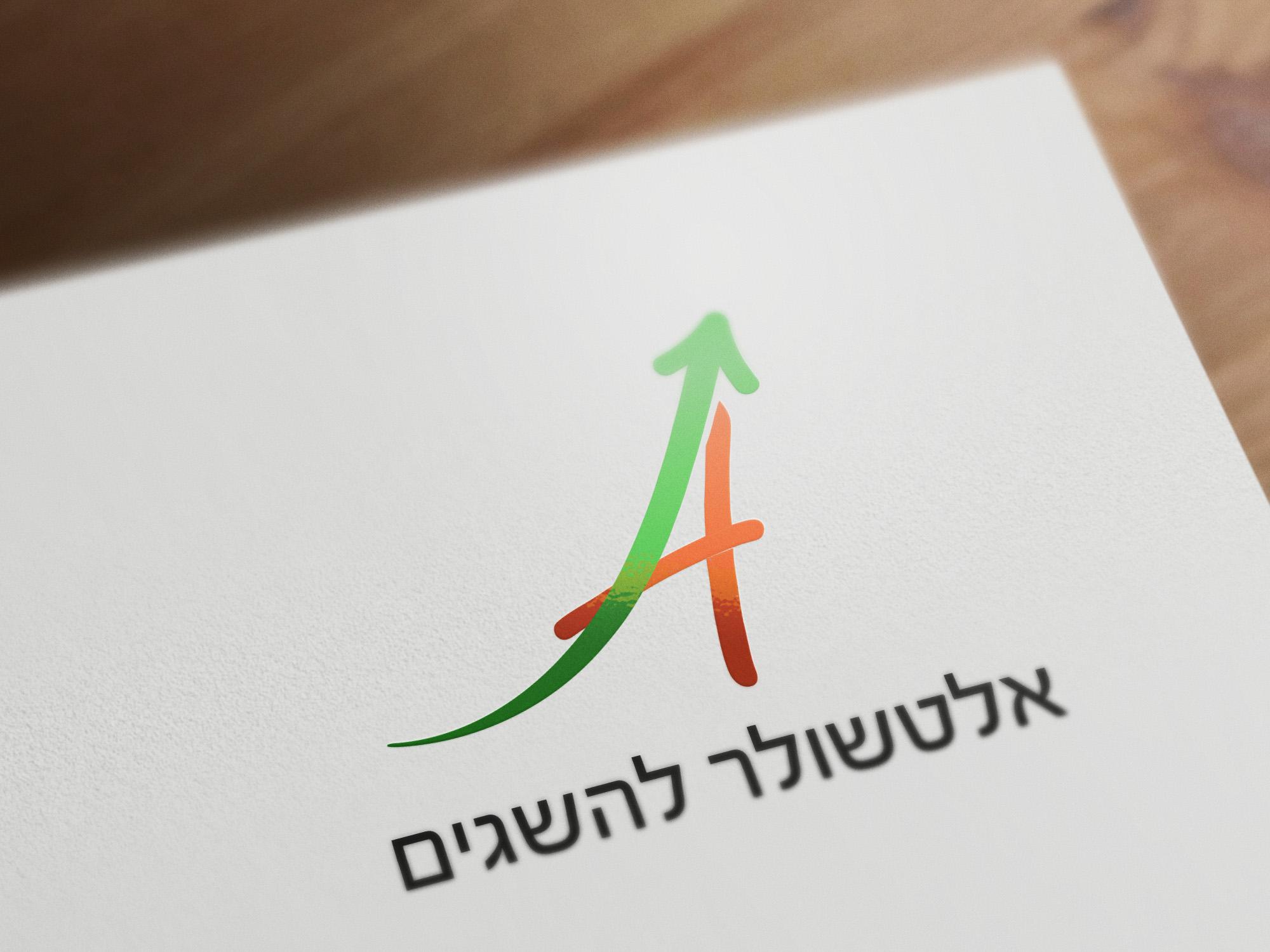 לוגו אלכס
