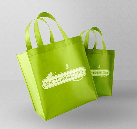 Bag Mockup.jpg