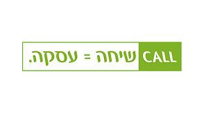 logo 24-1-17.jpg