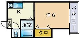 japanese layout, 1DK , 1 Dinning kitchen