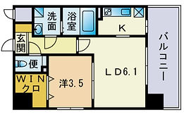 japanese layout , 2K , 2 kitchen