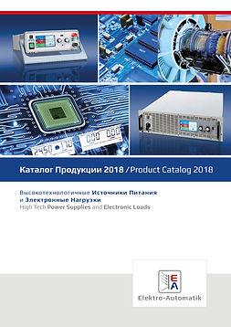 ea-catalog-2018_EMC-1.jpg