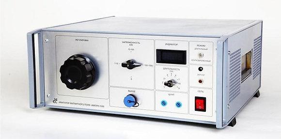 имитатор магнитного роля промышленной частоты ЭЛЕМКОМ ИМППЧ-1000
