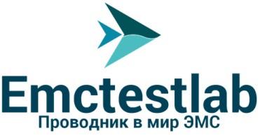 Магазин ЭМС оборудования иэлектромагнитных товаров Emctestlab