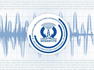 Метрология в радиоэлектронике 2018