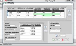 софт для автоматизации.png