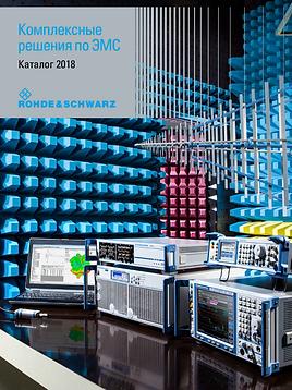 RSRU-Catalog-EMC-2018-1.png