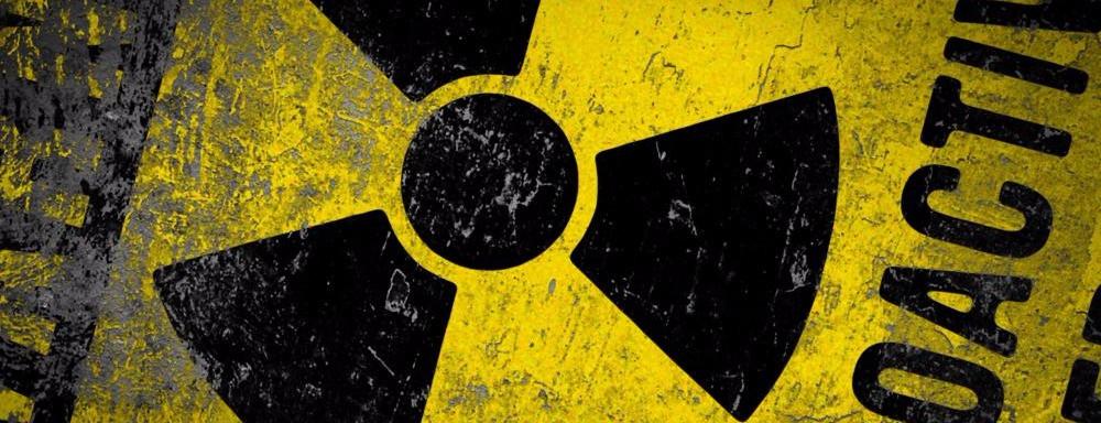 радиация и электромагнитное излучение