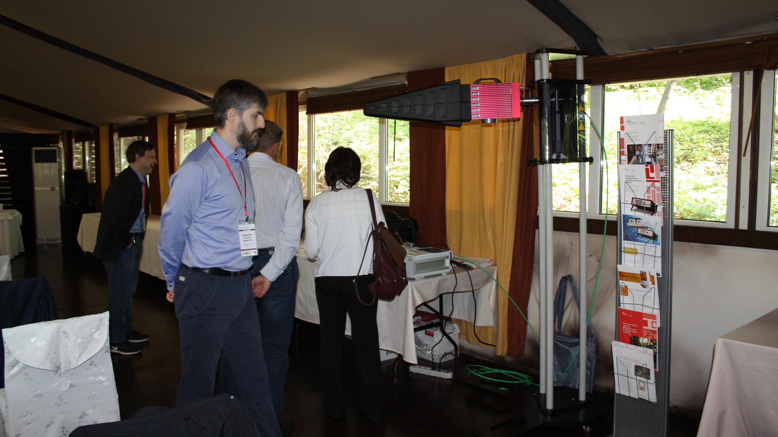 Конференция тестприбор ЭМС-2017