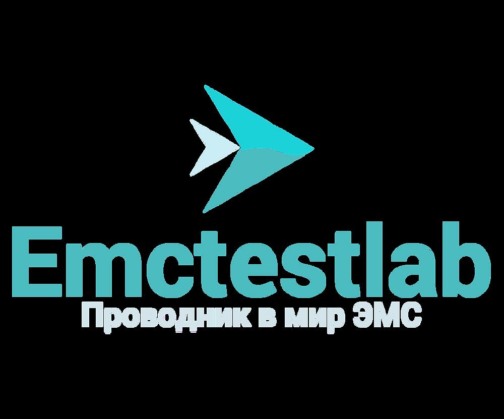 Новости мира ЭМС. Emctestlab