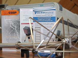 """Завершилась ежегодная конференция по электромагнитной совместимости """"ЭМС 2018""""."""