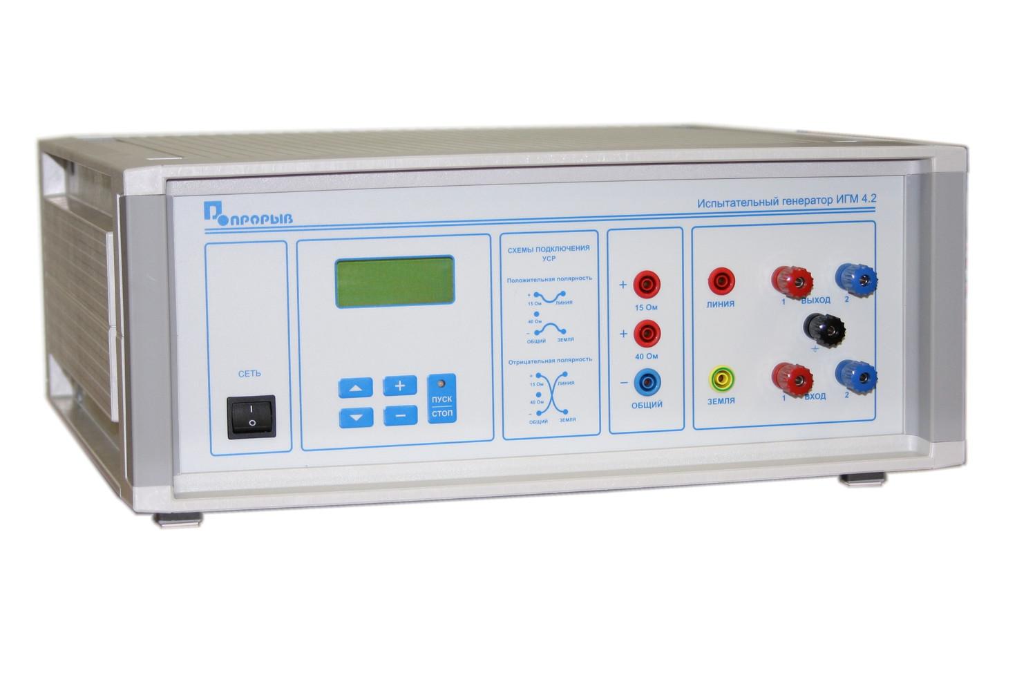 Испытательный генератор МИП ИГМ 4.2 ГОСТ Р 51317.4.5