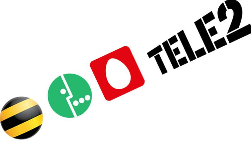 лого мобильных операторов
