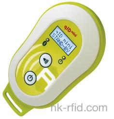 [UR-R1170I-X]qIDmini Keyfob Bluetooth UHF Reader