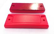 HKRUT-G2M5-red