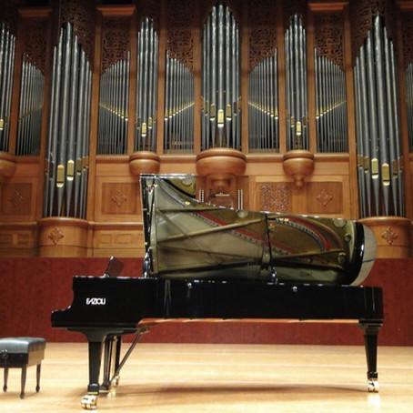 2020 FAZIOLI音樂會贊助辦法 ( 台北國家音樂廳、台南新營文化中心、高雄衛武營 )