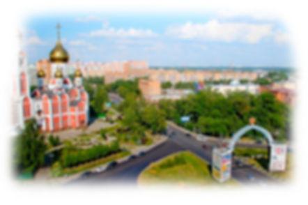 Вдеонаблюдение в Одинцово