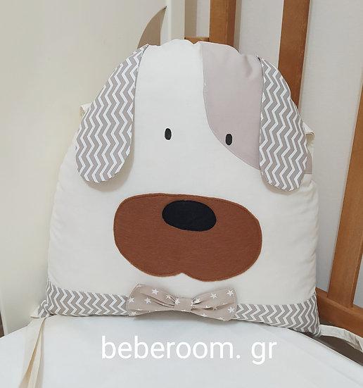 Διακοσμητικό Μαξιλάρι <<σκυλάκι 2 >>