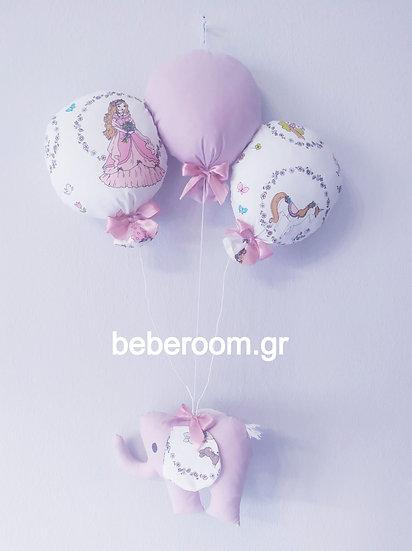 Κρεμαστό banner Τοίχου <<ελεφαντάκι με μπαλόνια>>