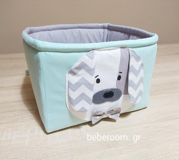 Πάνινο Καλαθάκι  Καλλυντικών Μπάνιου Little  Dog