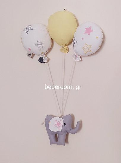 Κρεμαστό  Banner Τοίχου  Ελεφαντάκι Με Μπαλόνια