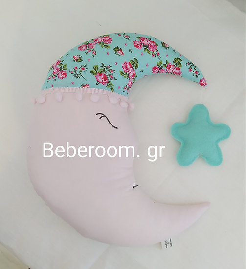 Διακοσμητικό  Φεγγαράκι  Με  Σκούφο & Αστεράκι << ροζ & φλοράλ μέντα >>
