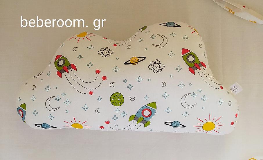 Διακοσμητικό Μαξιλάρι Συννεφάκι  <<Space>>