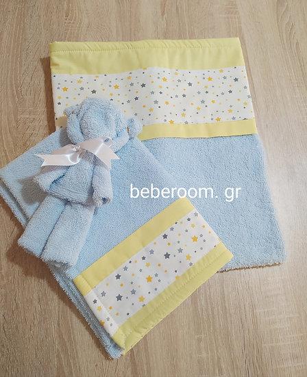 Σετ Πετσέτες 2 Tεμαχίων +1 ΔΩΡΟ <<Yellow & Grey Stars >>
