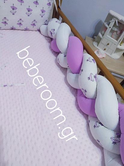 Προστατευτική 3πλή  Πλεξούδα  Purple Princesses