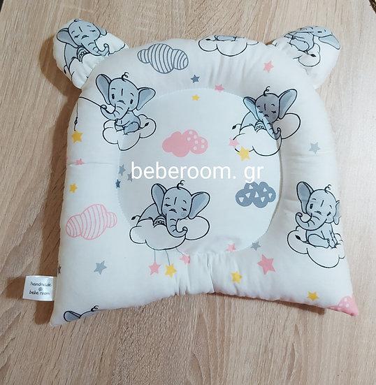 Μαξιλαράκι Ύπνου Με Αυτάκια <<ελεφαντάκι με ροζ συννεφάκια  >>