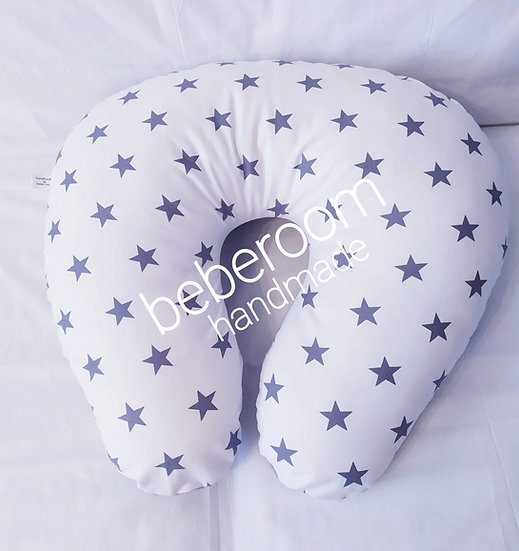 Μαξιλάρι Θηλασμού << λευκό με μεγάλα γκρι αστέρια >>